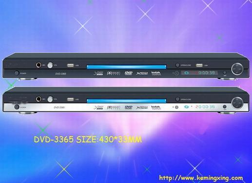 Cartão SD USB do leitor de DVD (DVD-3365)