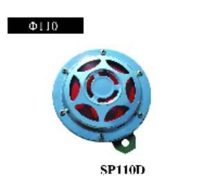 آلة التنبيه التلقائية (SP110D)