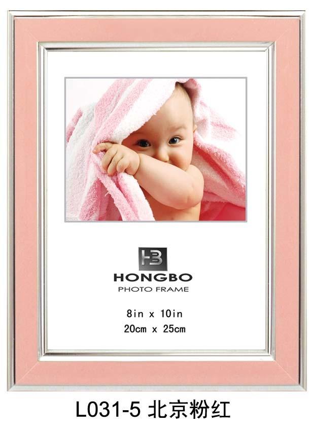 Рамка для фотографий (L031g розового цвета)