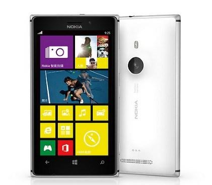 Kommen Sie in den Markt bald für Nokia Lumia 925 Handy Fall