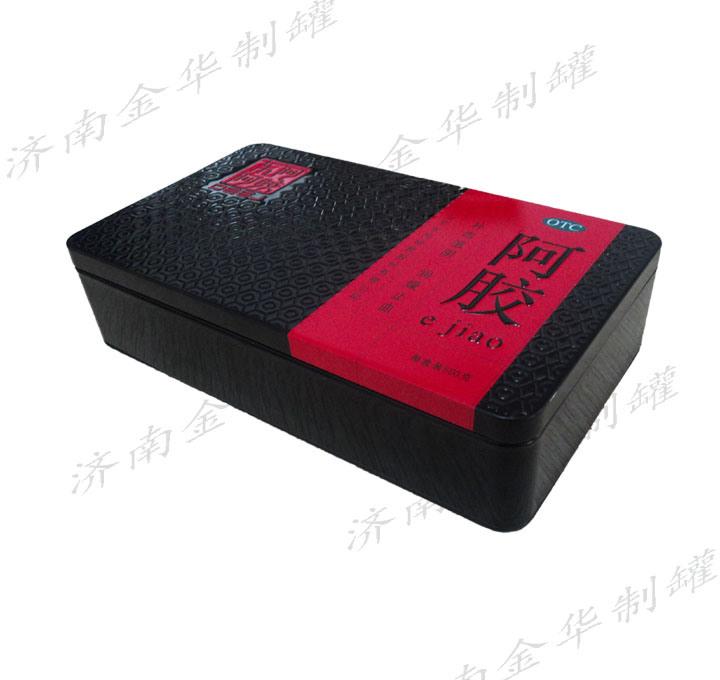 滋養物箱(JH-058A)