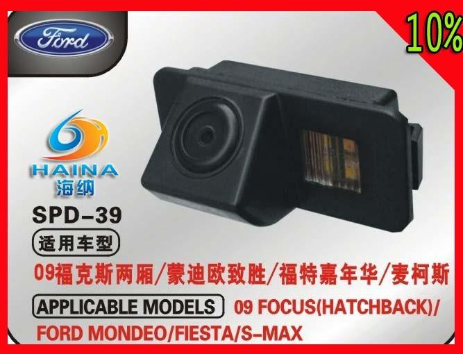Câmera para visão traseira do carro à prova de água