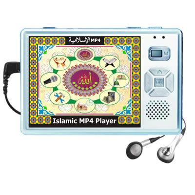 Corán jugador(MQ009)