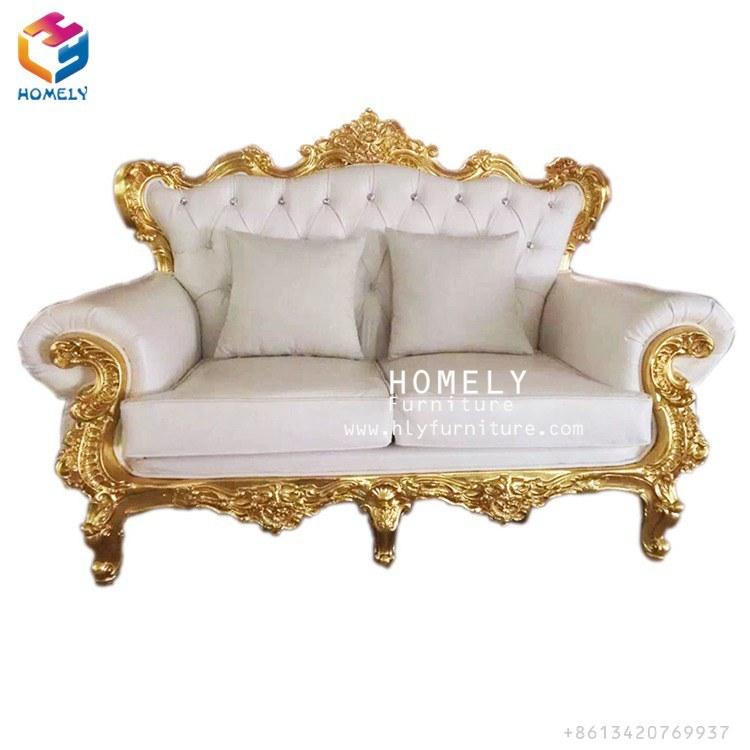 Foto de Sillón Loveseat Antique asiento doble sofá para muebles de ...