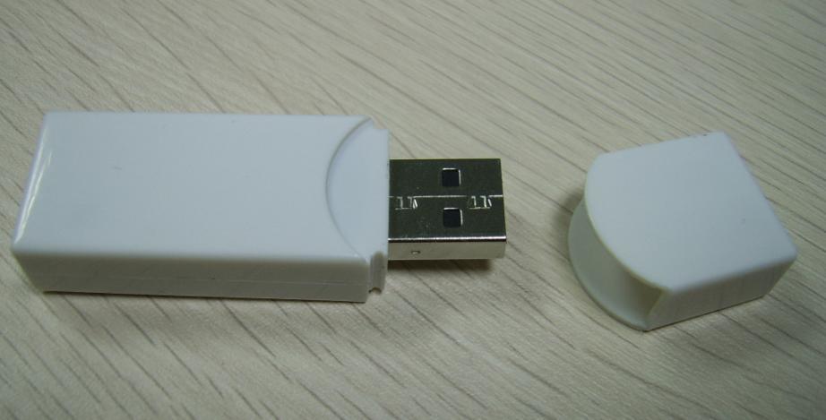 Adattatore senza fili del USB di N (BWL-N112R)