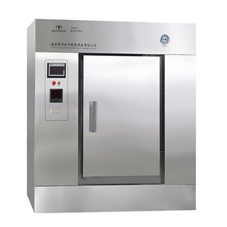 Autoclave di sterilizzazione della miscela dell'aria e del vapore