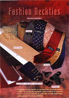 Мода тканого Neckties