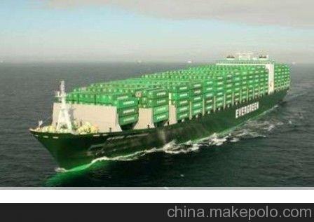LCL FCL Marine barato de la empresa transportista Transporte marítimo desde China a todo el mundo