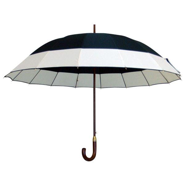 Umbrella - 63