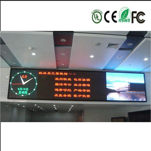 Contrassegno rosso della visualizzazione del testo della visualizzazione di messaggio del LED LED