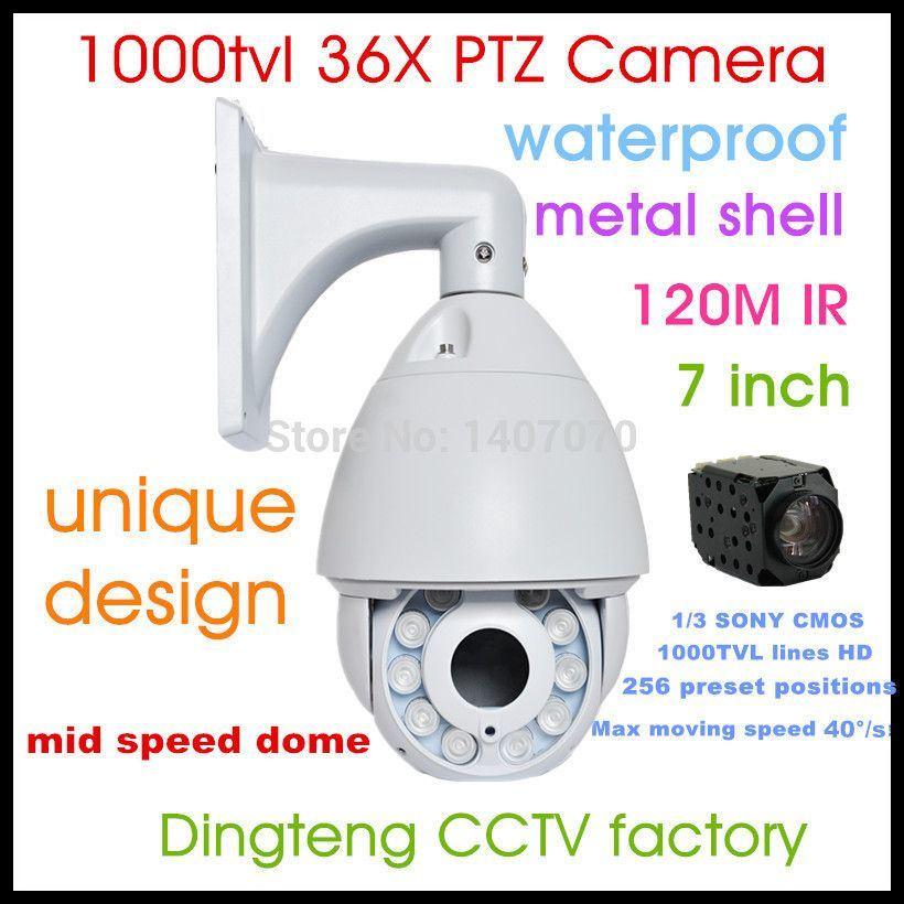 7 pulgada Variable inteligente de velocidad media de la cámara domo de infrarrojos de 700TVL cámara PTZ 36x zoom óptico cámara CCTV 256 LED de 10 preajustes