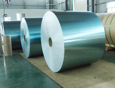 8011-H24 hydrophiles Foil-Huangshan Tianma Aluminium Aluminium Co., Ltd