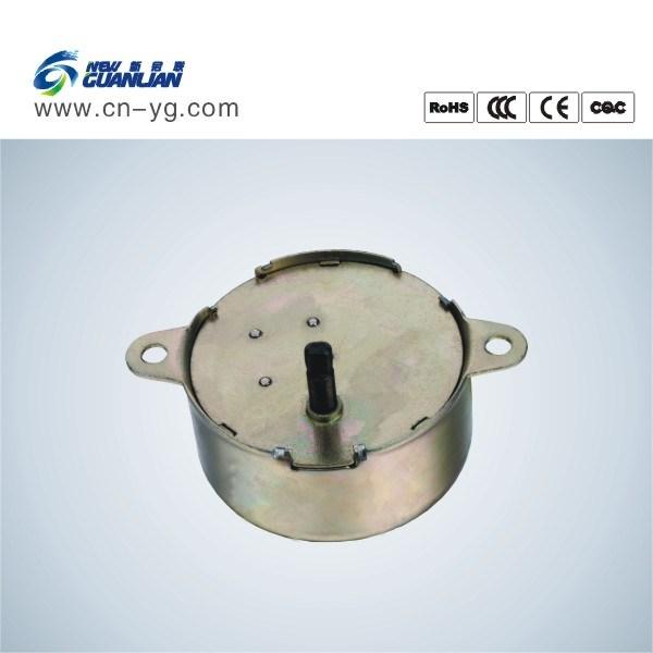 Ningbo Guanlian Smalll Novo Motor do Ventilador
