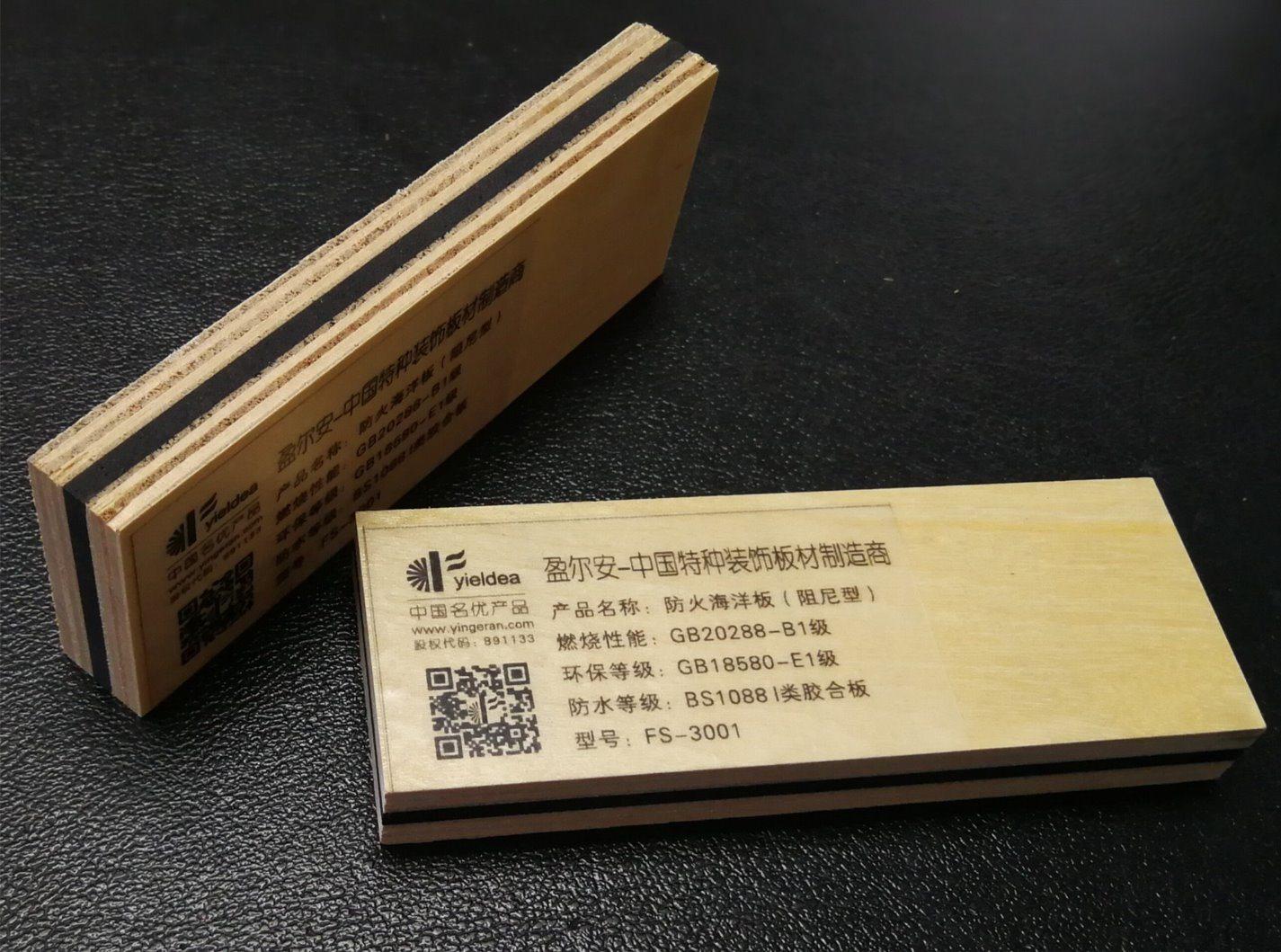 Blockboard isolation de chaleur du bois pour les matériaux de construction et de meubles en contreplaqué marine 23mm