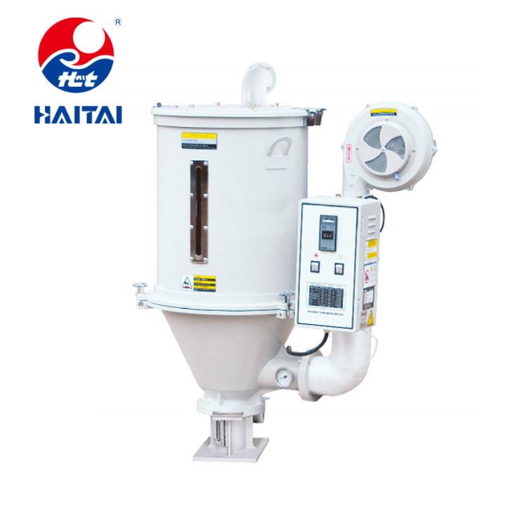 75kg hete Verkopende Plastic Industriële Materiële Plastic het Vormen van de Injectie van de Korrel Haitai Drogere Drogers