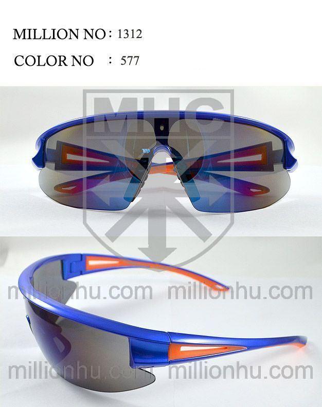 색안경 Tw1312577