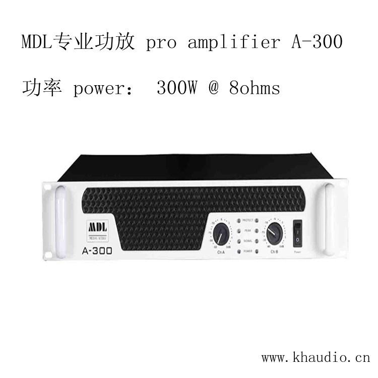 PRO audio un-Serie dell'amplificatore della barra del randello