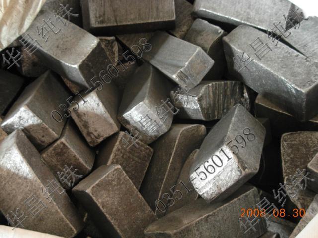 Yt0, YT01 Armco-Iron el bloque de hierro puro Industrial ...