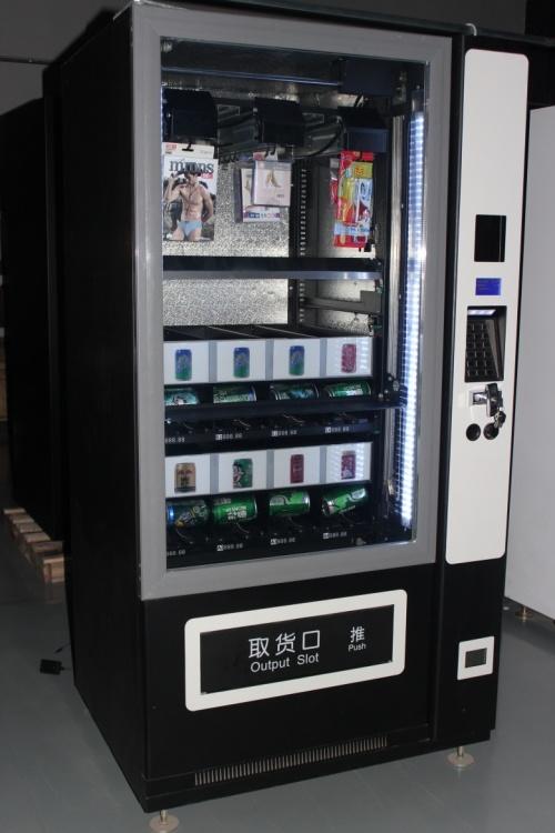 Distributeur automatique automatique de crochet fournitures de bureau distributeur automatique - Bureau distributeur cpam ...