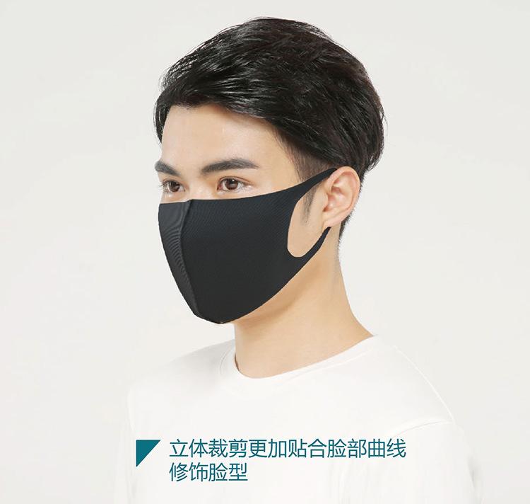 Máscara facial Antibactierial tecido tricô, na cor preta,