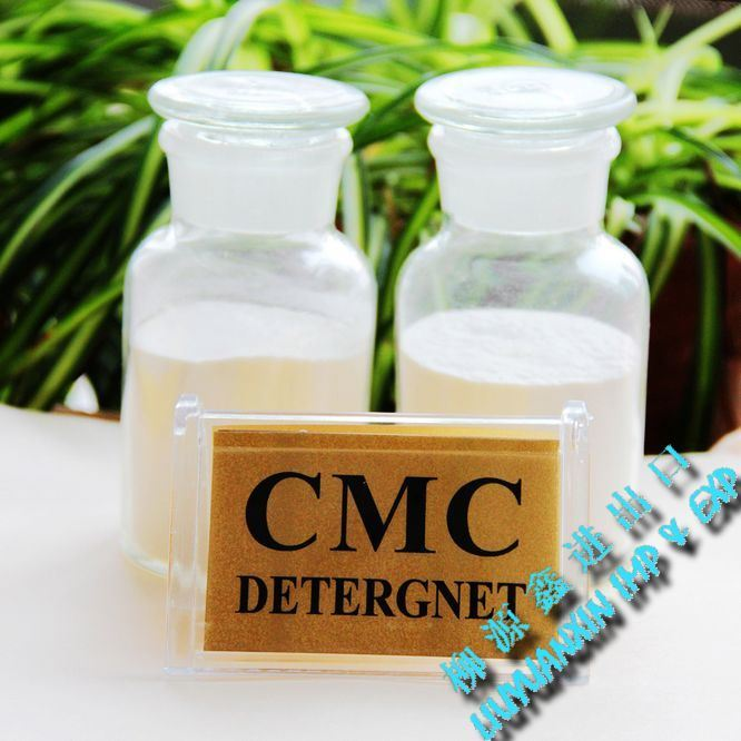 Carboximetilcelulosa CMC para el Detergente grado (XYF-1)