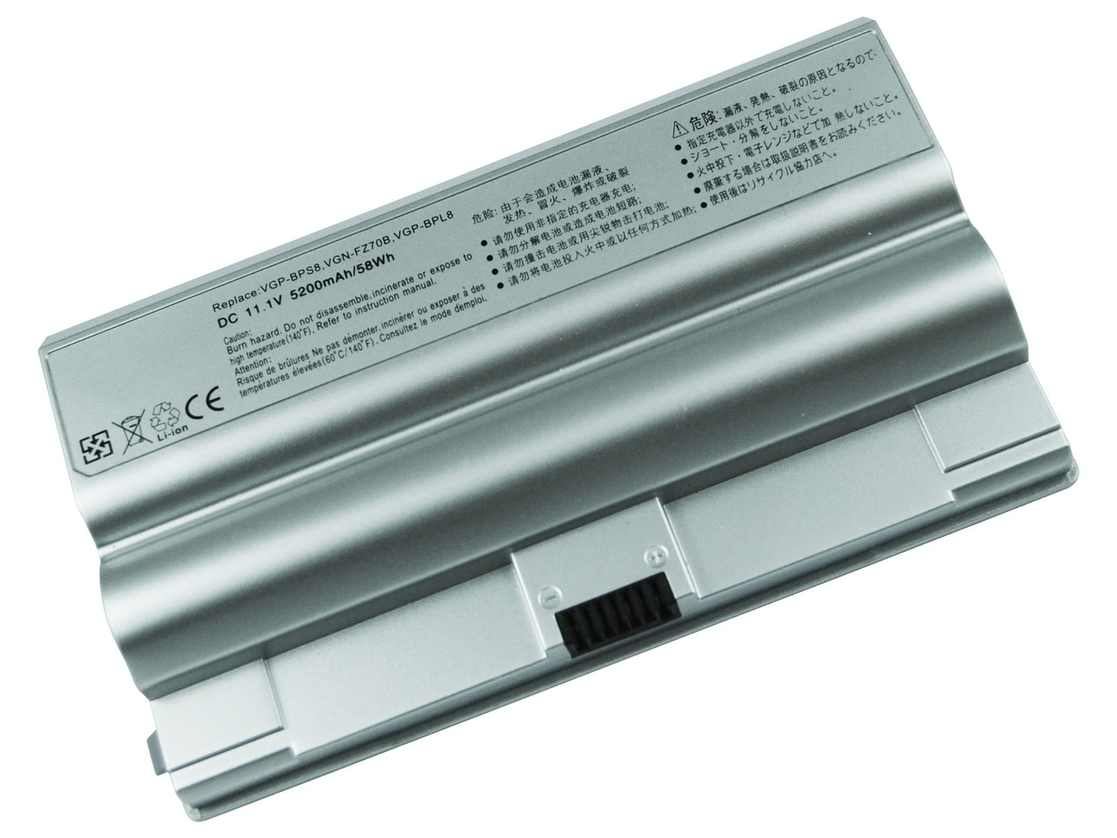 Laptop Battery für Sony VAIO VGC-LB15 Series (VGP-BPS8)