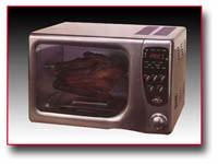 Хлебопечи и печи (BMO998)
