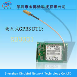 Embedded GSM GPRS modem SMS pour le sans fil AMR/SCADA/Solution POS