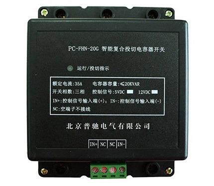 PC-Fhn compuesto de conmutación inteligente de condensador de contacto