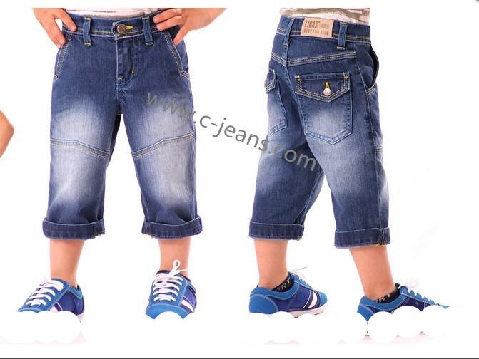 Modo New Style Short per Child (CF033)