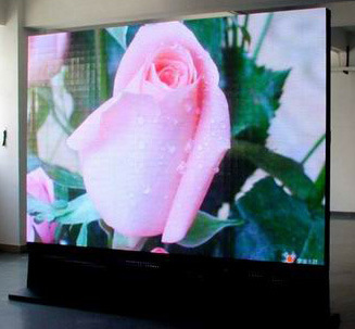 La pantalla LED (P5).
