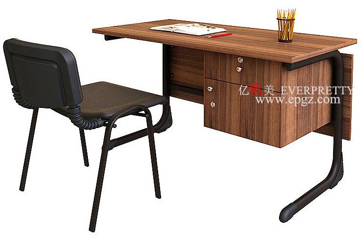 Ordinateur de bureau de lenseignant japonais avec tiroir table