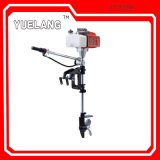 Outboard Motor Engine Yue Lang 2.0t 3.5HP