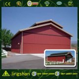 Low Cost Prefab Small Warehouse
