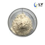 Factory Supply Competitive Price Selenium-Enriched Yeast