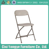 Rental for Wedding Party Grey PP Plastic Metal Folding Chair