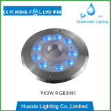 Landscape Lighting RGB LED Light Water Fountain Light