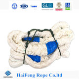 8 Strand 88mm 220m Length Polypropylene PP Mooring Rope