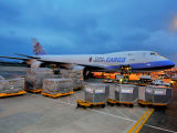 International Air Shipping Agent Cargo shipment to Pakistan