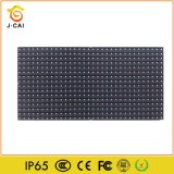 P10 Outdoor SMD Single White LED Module
