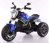 China Kids Electric Motorcycle for Baby Battery Car Wholesale
