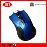 Gamig Optical Wired USB Mouse 3D-6D