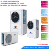 Floor Heat 10kw/15kw Geothermal Ground Source Inverter Heat Pump Water Heater