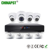 2017 4CH Indoor Dome IP Camera with NVR Kit (PST-IPK04A)