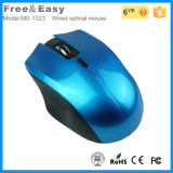 Factory Wholesale 1200CPI 4D Optical Mouse