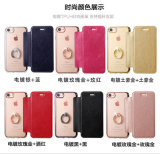 Hot TPU Mobile Phone Case with Flip PU Cover and Ring Holder for iPhone