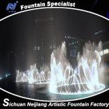 Outdoor Swing Fountain / Water Fountain