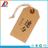 Custom Recycled Kraft Paper Hang Tag, Swing Tag with Logo