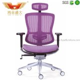 High Back Comfortable Office Mesh Chair (HY-825A)