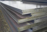 Hot Rolled Steel Sheet Cutting Sheet